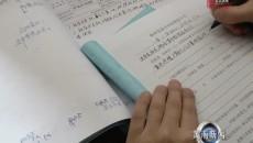 黄南州市场监管局赴河南 泽库两县开展县城区域内特种设备大检查活动