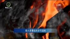大美青海 20190114