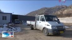 同仁县集中开展危险化学品安全整治工作