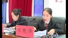 尖扎县司法局组织社区矫正人员开展集中教育学习培训
