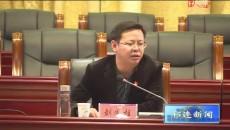 祁连县召开2018年度卫生计生工作总结暨表彰大会