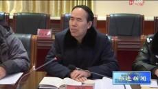 祁连县召开治超工作会议