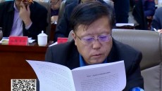张文魁主持召开十三届州委第57次常委会议