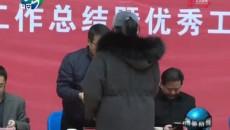 海晏新闻联播 20190116