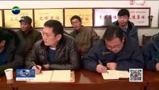 县委县政府主要领导深入江西沟镇召开群众后续产业发展座谈会