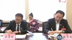 黄南州代表团审议省人大常委会工作报告