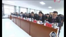 黄南州委十二届七次全体会议胜利召开
