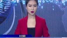 《青海日报》评论员文章——论学习贯彻省委十三届五次全会精神