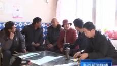基层代表委员风采 :小村庄大舞台 尽职责做贡献