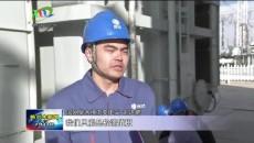 格尔木新闻联播 20190213
