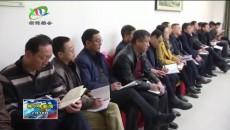 格尔木市政府召开会议安排部署近期重点工作