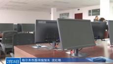 """浙江援建为格尔木发展注入""""民生活力"""""""