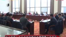 海南新闻联播 20190226
