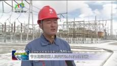 """电力职工 :""""你""""用电""""我""""用心"""
