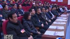 政协第十三届委员会第四次会议胜利闭幕