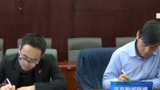海西州政协召开党组(扩大)会议
