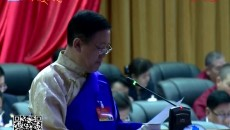 海南州十四届人大五次会议开幕