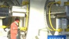 金风科技 :为格尔木新能源产业发展再添动力