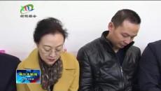 格尔木新闻联播 20190218