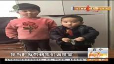 民警帮助走失小孩找到父母