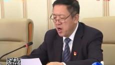 海南州政府全体会议召开
