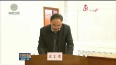 青海新闻联播 20190219