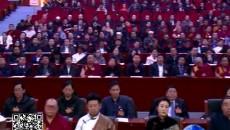 政协第十三届委员会第四次会议举行第二次全体会议