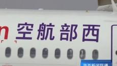 海西新闻联播 20190320