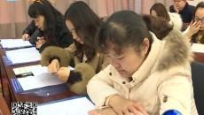 海南州召开住建暨城乡住房工作会议