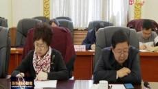 海东市政协二届四次会议筹备工作领导小组召开第二次会议
