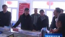 王晓勇在乌兰县调研时强调防范化解风险做到精准施策 持续保持巩固社会大局稳定