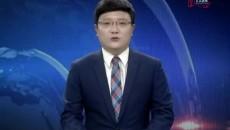 海东市组织部长会议召开
