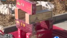 """兴海:""""3·15""""国际消费者权益日信用让消费更放心"""