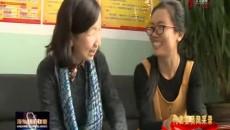 刘凤梅:推动农村教育事业发展