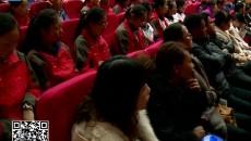 张文魁深入学校开展全国全省教育大会精神和民族团结进步创建宣讲