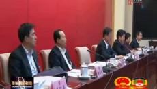 海东市政协二届委员会召开第十三次常委会议