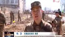 """化隆打响全省春季义务植树""""第一枪"""""""