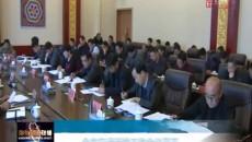 海东市交通运输工作会议召开