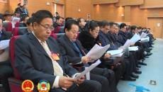 海北藏族自治州第十四届人民代表大会第五?#20301;?#35758;在西海镇召开
