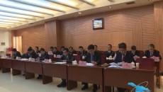 海北州十四届人大五次会议主席团举行第二次会议