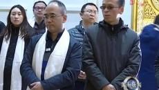 省政府城镇化建设专题调研组来黄南调研