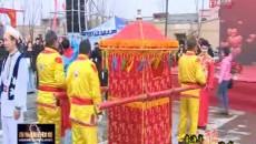平安区举办集体婚礼仪式展演