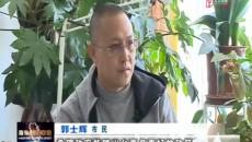 """记者跑两会:海东市各族干部群众热议""""两会"""""""