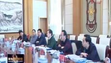 海东市召开供销联社工作会议