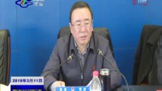 果洛州司法行政暨党风廉政建设工作会议召开