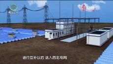 江源扫描 20190303