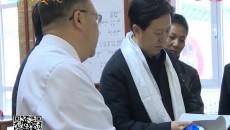 湖南省民宗委调研组来海南州考察创建工作