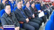 果洛新闻联播 20190320