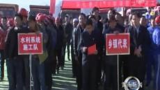 黄南州拉开项目攻坚年集中开复工分统一行动序幕