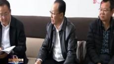 王林虎就政府工作和政府工作报告征求市政协意见建议